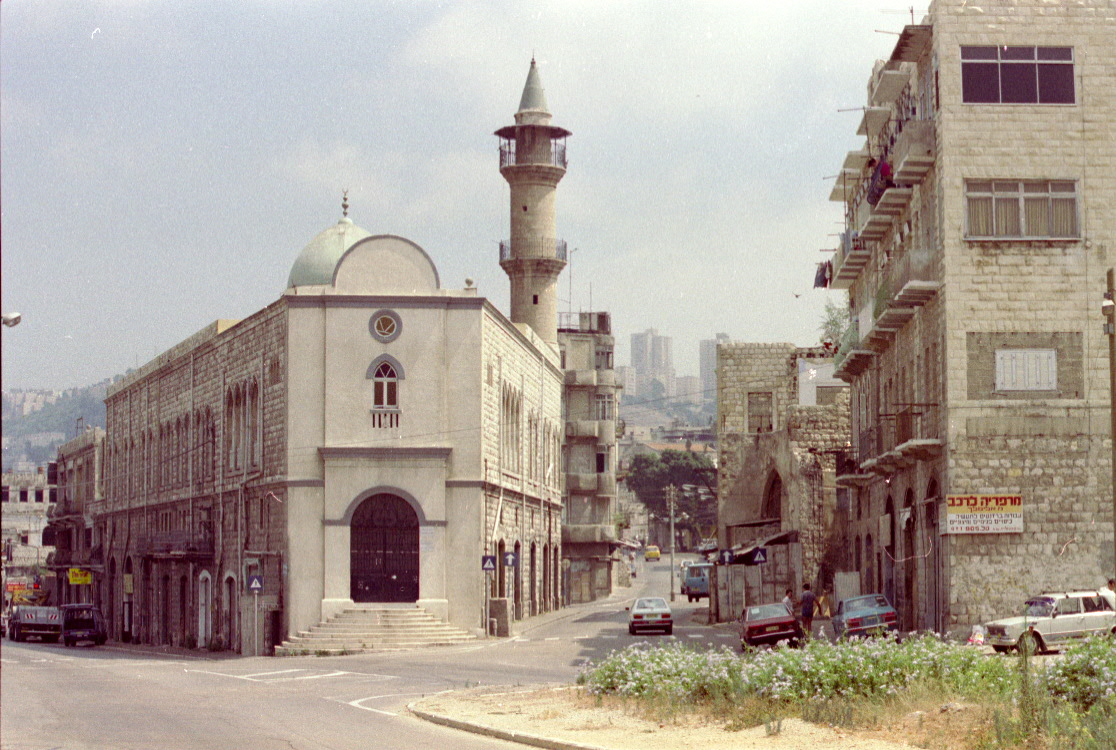 A mosque in an older neighborhood of Haifa