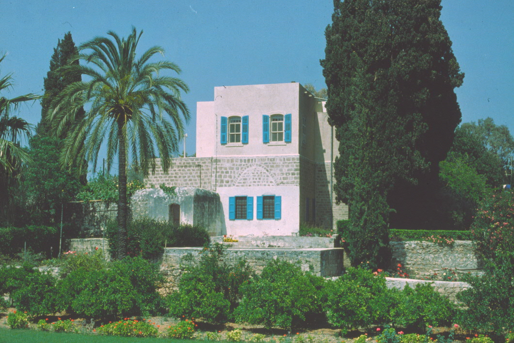 The Mansion at Mazra'ih, north of Akká in Israel