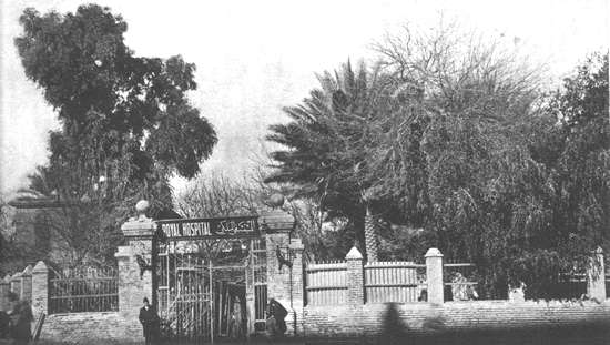 An old view of the Ridván Gardens in Baghdad where Bahá'u'lláh declared His Mission