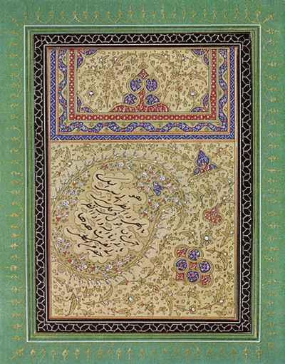 An illuminated Tablet of Bahá'u'lláh